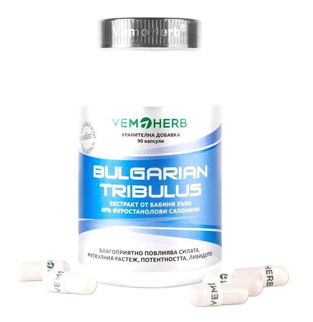 Bulgarian Tribulus - Vemoherb 90 kaps.